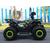 Детский / подростковый квадроцикл Spark SP 125-7 (Салатовые вставки)