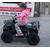Детский квадроцикл электро J-Rider 800W (Литевая батарея, Камо)