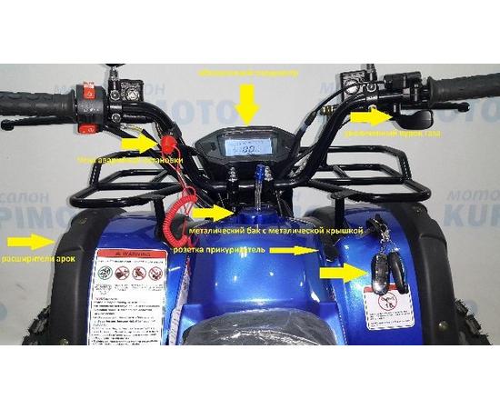 Детский / Подростковый квадроцикл Comman Xtn 125 (Синий)