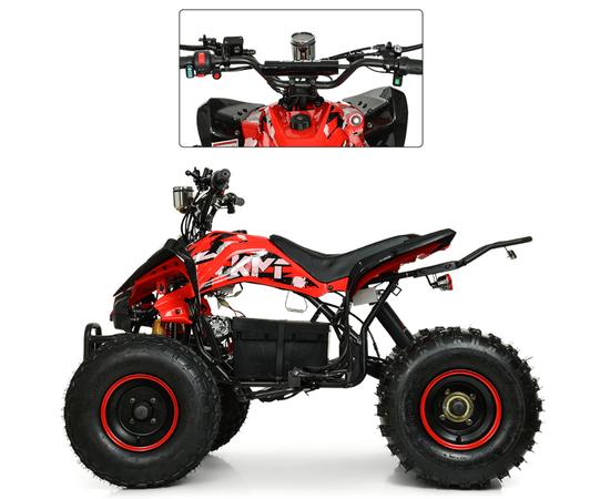 Детский (подростковый) квадроцикл PROFI HB-EATV1500Q2-2