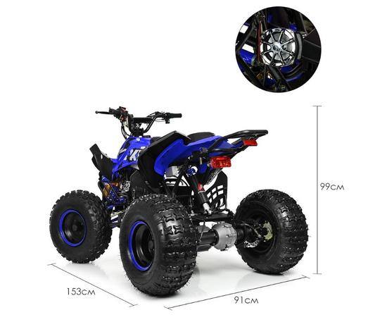 Детский (подростковый) квадроцикл PROFI HB-EATV1500Q2-4